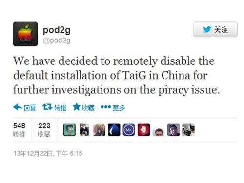"""越狱团队成员称已远程禁用默认安装""""太极助手""""(图片来自Twitter)"""