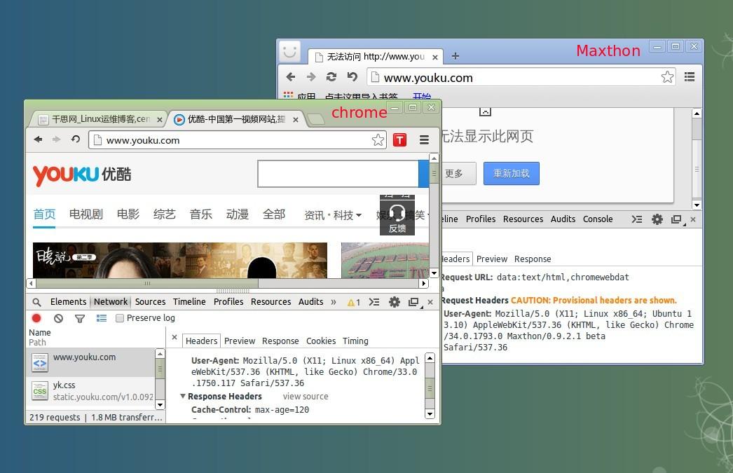 傲游浏览器被屏蔽