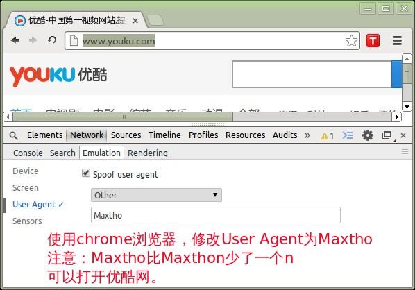 Chrome_003