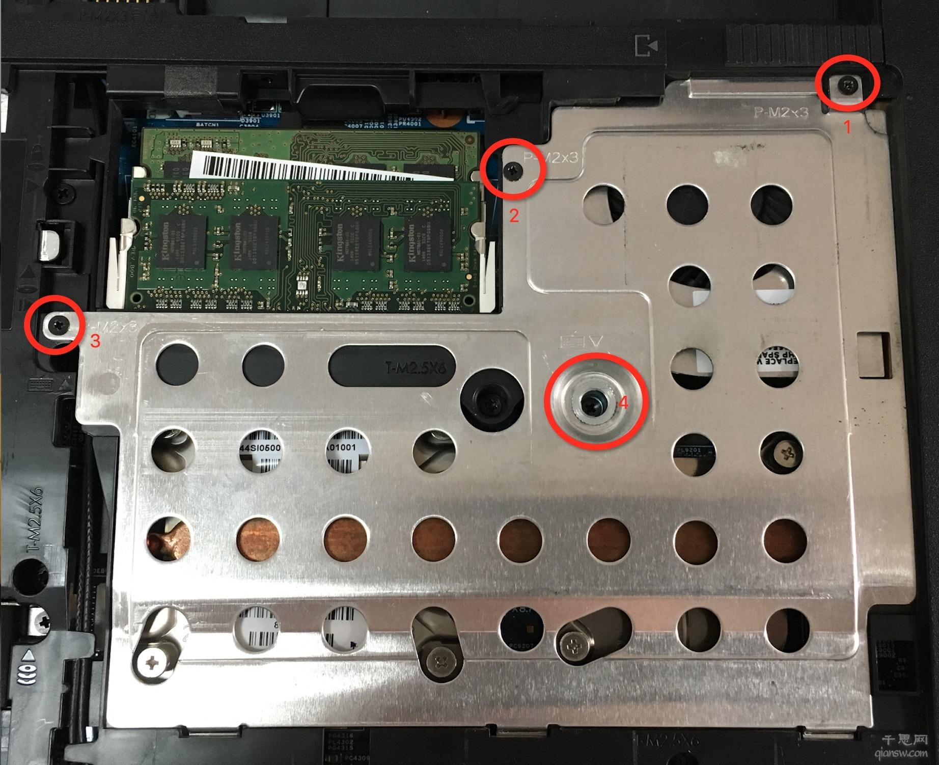 笔记本拆机后盖
