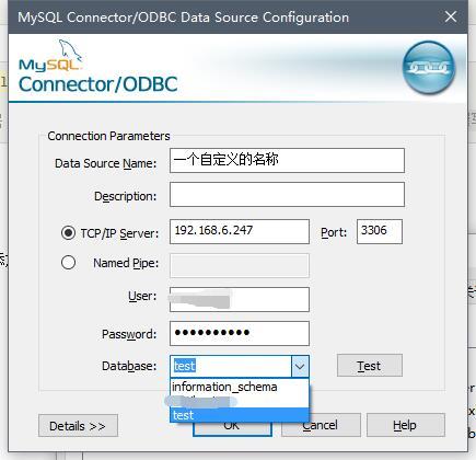 odbc_source