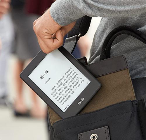 使用黑白电子纸的kindle阅读器