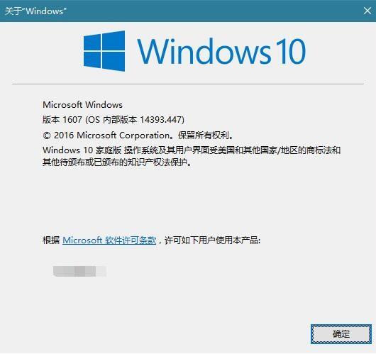 windows 10.jpg