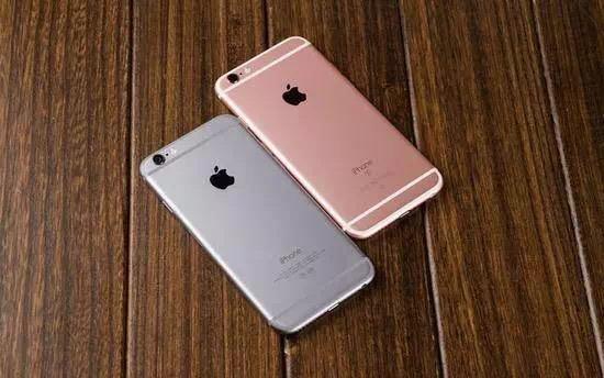 iPhone 6s .jpg