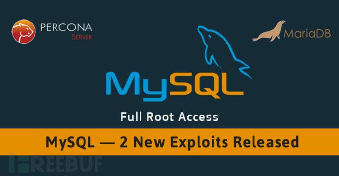 MySQL现高危漏洞