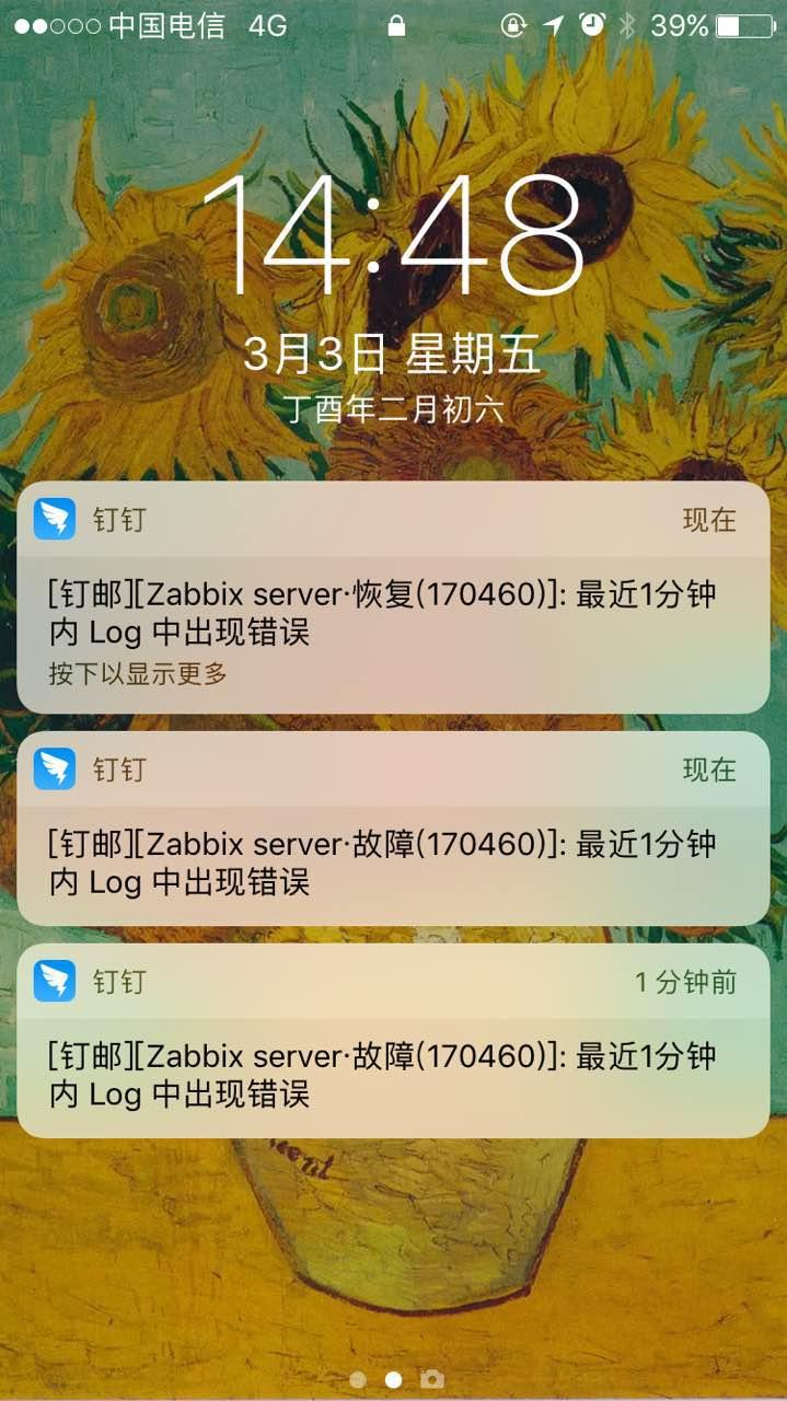ZABBIX 监控 log 特征并报警